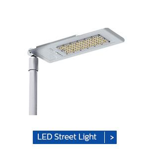 led street light housing