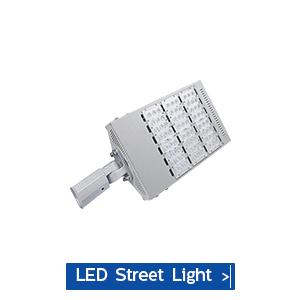 led street light housin
