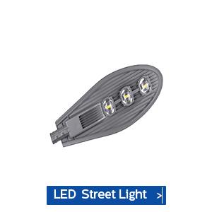 philips led street light