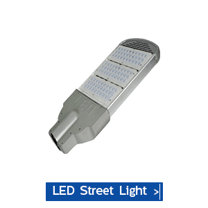 outdoor led street light